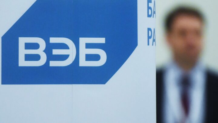 VEB Russian Bank Linked To Spy Ring
