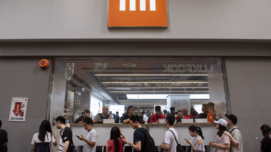Xiaomi sues US to overturn Chinese military designation, investment ban