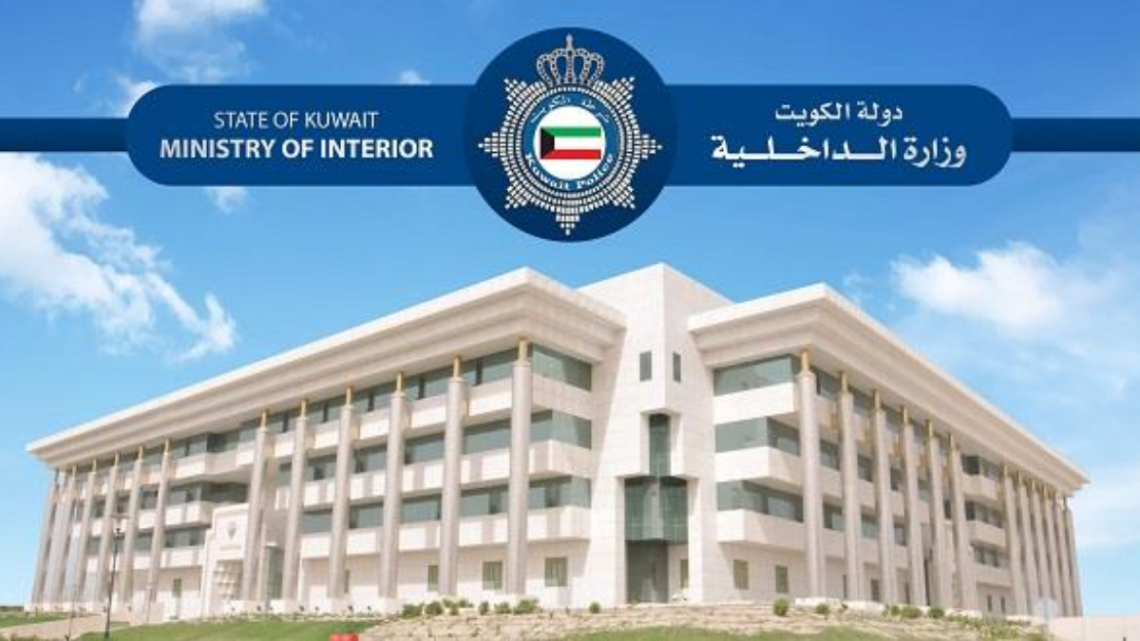 Six-month Jail And KD 10,000 Fine For Violating Health Instructions