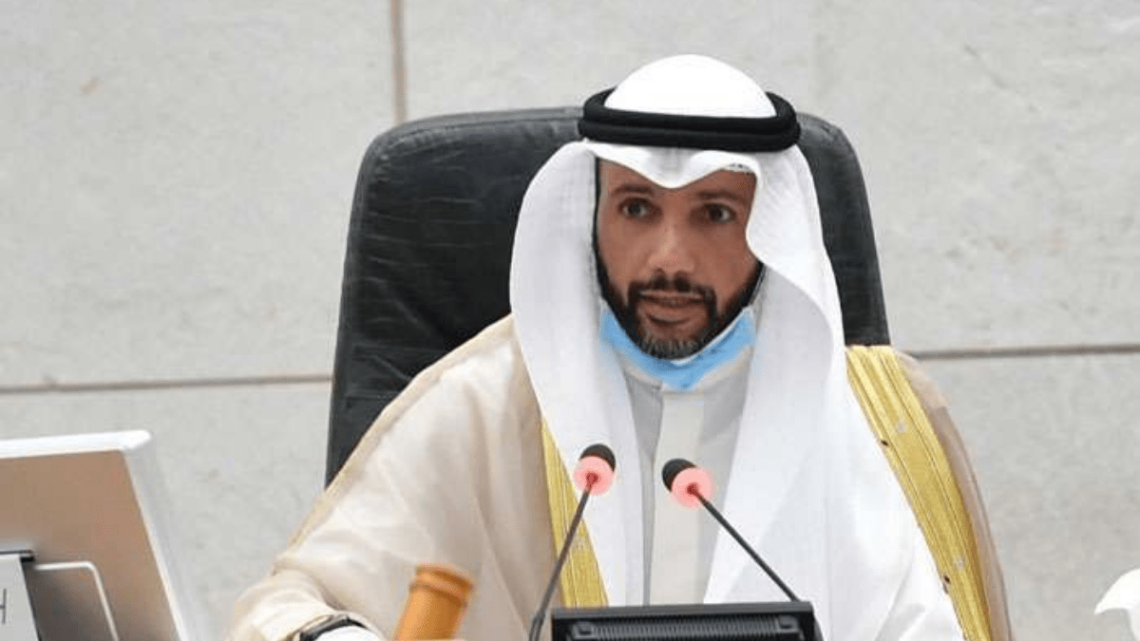 Kuwait Parliament To Hold Special Session On Anti-covid Measures On Tuesday