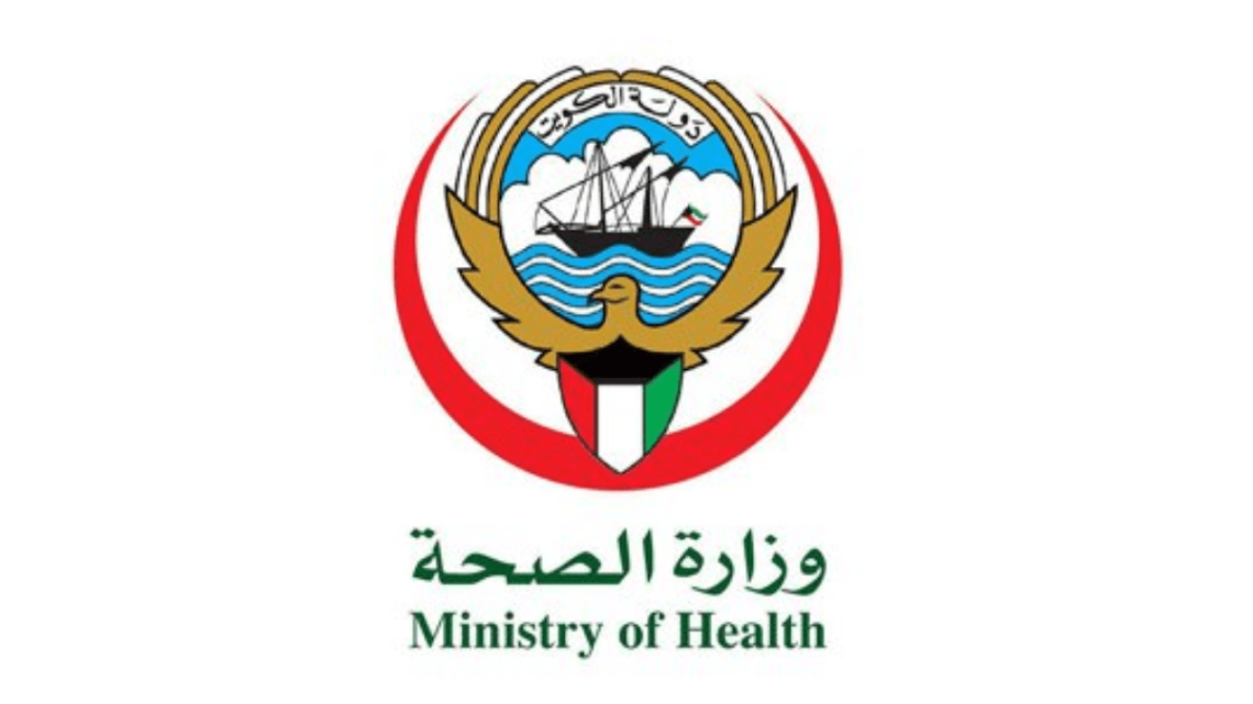 Kuwait's MoH Denies Groundless Reports About Vaccination Safety