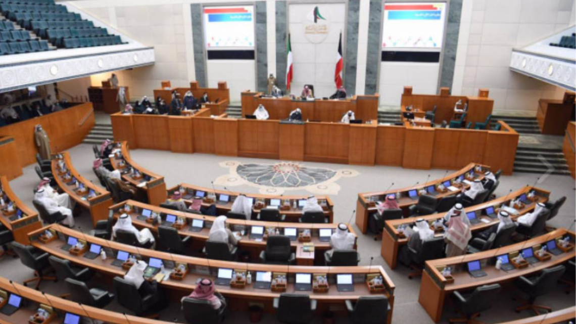 Tighten The Entry Of Expatriates; MPs Demand Reduce Some Restrictions