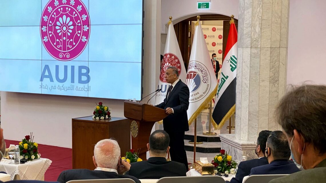 American university hopes to fill higher-ed gap in Iraq